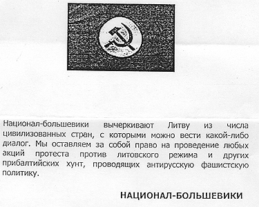 Nacionalbolševikų išpuolis prieš Lietuvą