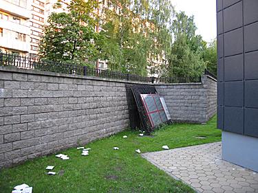 Ambasada Minske