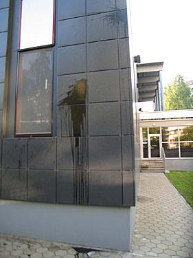 Ambasada Minske3