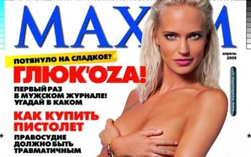 glyukoza-golaya-v-maksim