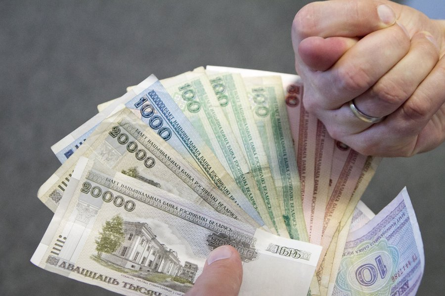 развешенные участке валюта белоруссии фото результате крыс
