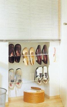 Stelažas batams