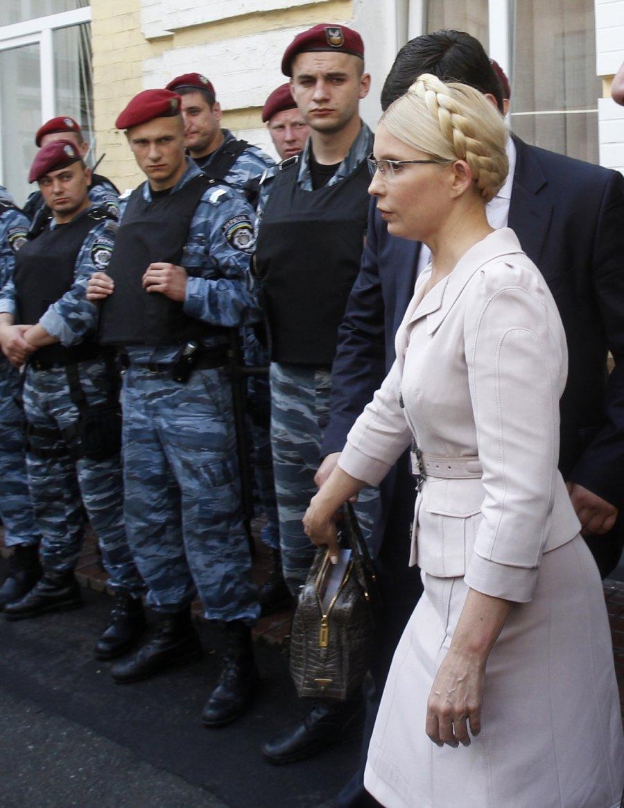 Тимошенко пикантное фото 7 фотография