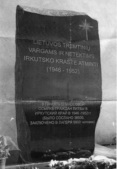 Почетный консул Литвы в Иркутске: я стала консулом в память о сосланном отце