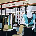 Sandros Straukaitės stendas. Japonija 2005 m.