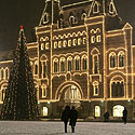 Maskva pasipuošė šventėms