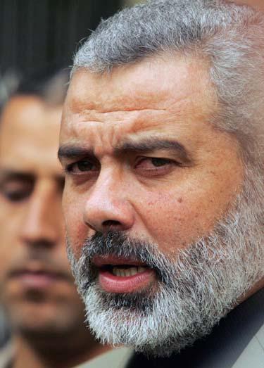 Ismailas Haniyeh