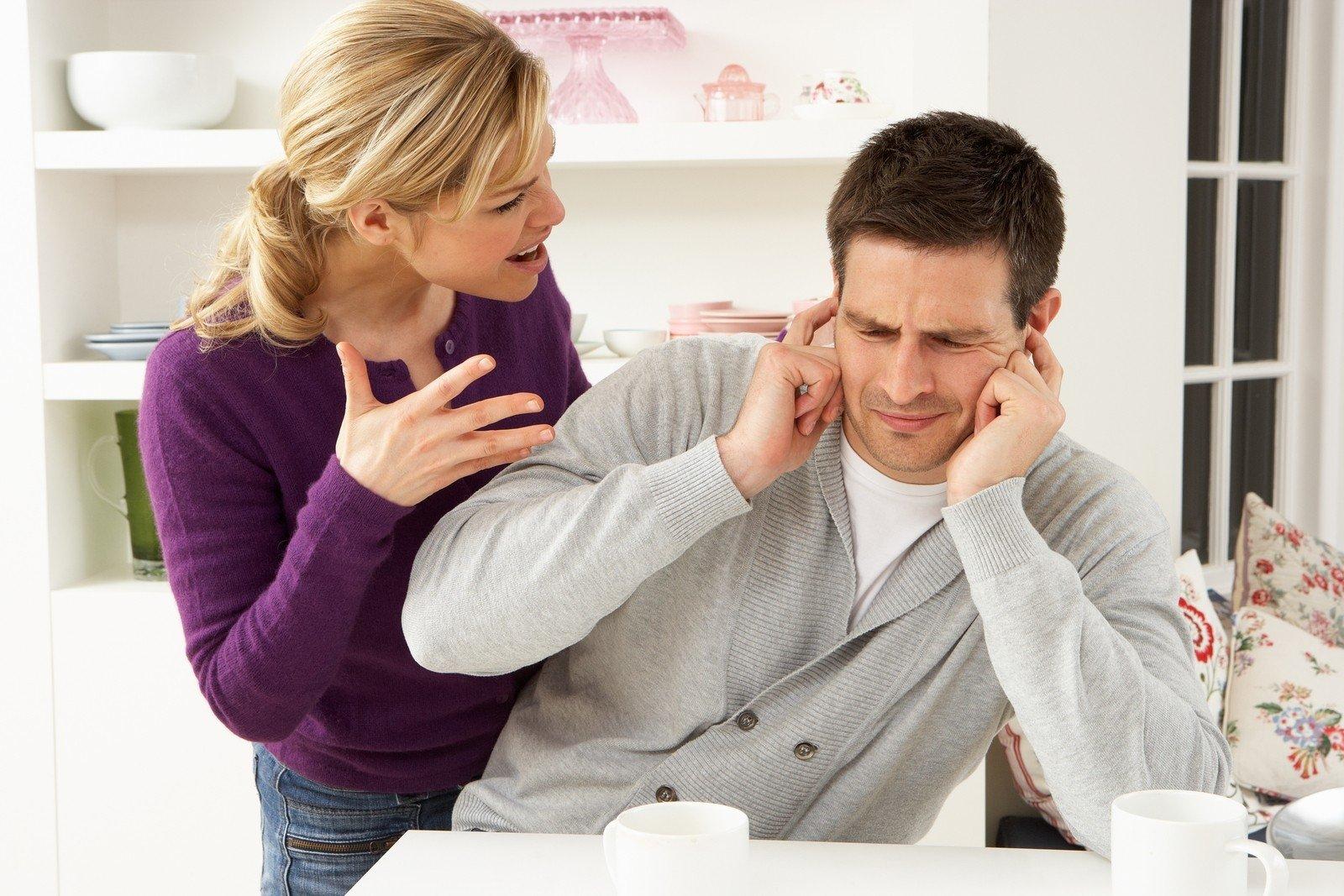 оплата без картинки про конфликты между мужем и женой нравится