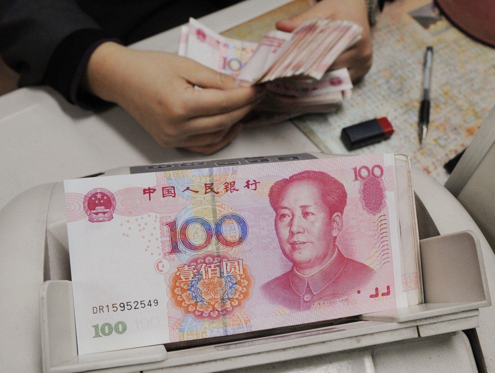 kinijos užsienio valiutos prekybos sistema)