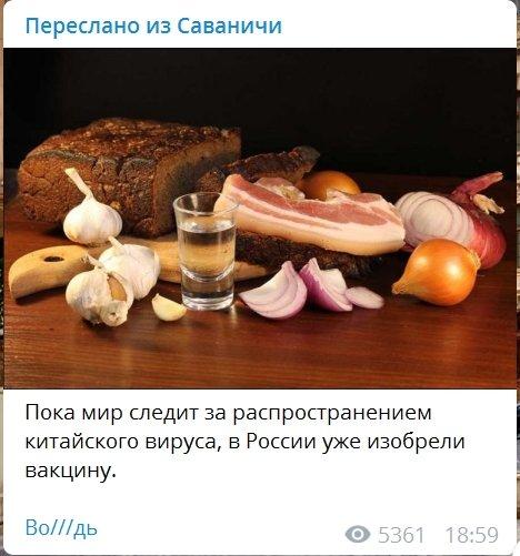 Įtartina tyla dėl koronaviruso Rusijoje: į akis krenta kelios iškalbingos detalės