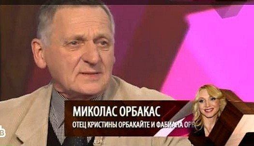 Миколас Орбакас впервые показал брата Орбакайте