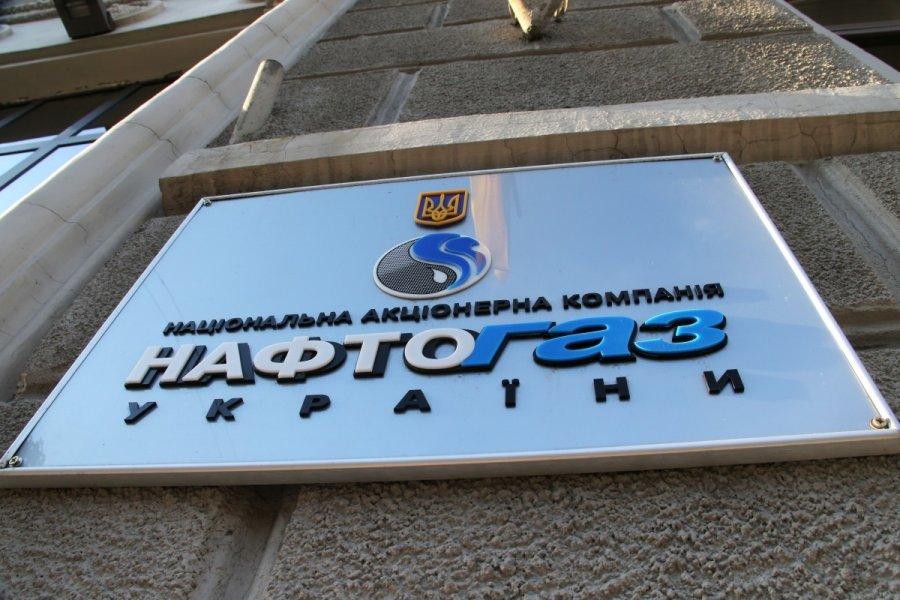 «Нафтогаз Украины» непланирует сапреля закупать газ у«Газпрома»