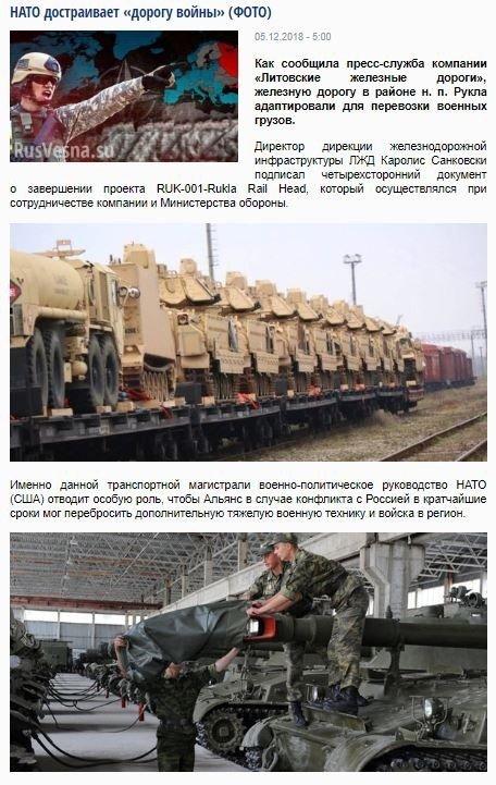 Nuotrauka viršuje - karinė technika gabenama į Latviją ir Estiją; nuotrauka apačioje - rusų tankai karinėje bazėje