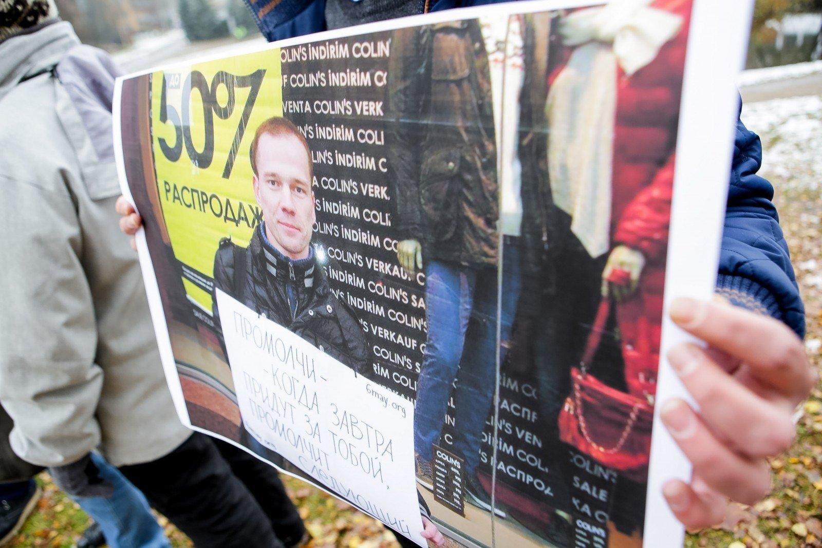 Ильдар Дадин отказывается отперевода в иную колонию— Член СПЧ
