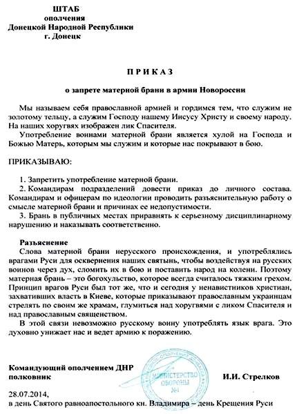 СБУ: материалы России по катастрофе Boeing-777 сфабрикованы