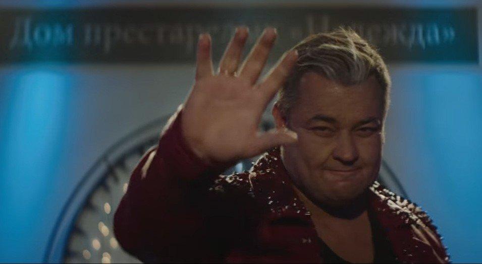 Русские поп-звезды состарились вновом клипе группы «Руки вверх!»