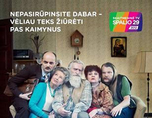 <span>Skaitmeninės televizijos plėtros skatinimas</span>Projekto vykdytojas: Lietuvos Respublikos susisiekimo ministerija